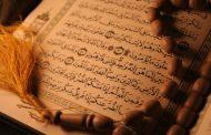 جامع ترین نرم افزار قرآن + دانلود