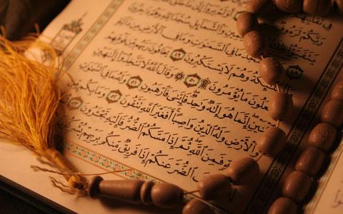 درسهایی از قرآن؛ مقام زن در قرآن کریم