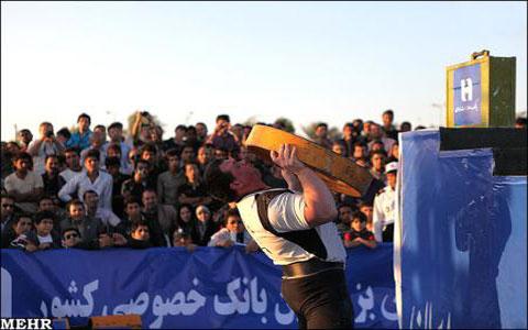 قویترینها، از مهرماه در شبکه تهران