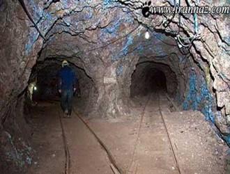 این غار ایرانی همه را حیرت زده کرد (عکس)