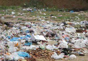 کیسه زباله اشغال