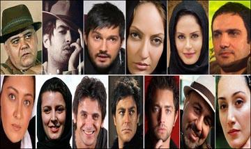 گزارش جالب از شغل دوم بازیگران مشهور ایرانی ، از رضا عطاران و بهرام رادان تا مهتاب کرامتی