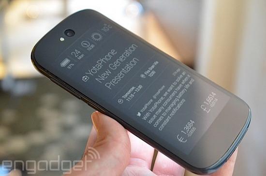 اولین گوشی دو طرفه محصول HTC
