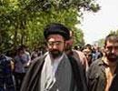 تصویر: سید مجتبی خامنه ای , همسر و فرزندانش در راهپیمایی