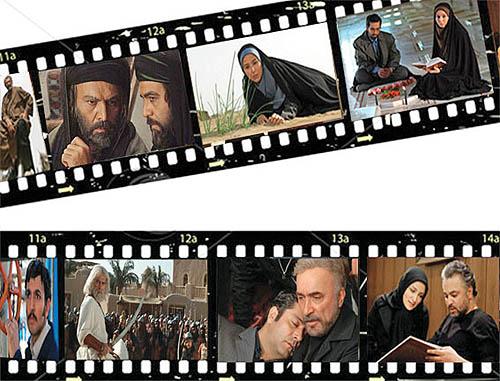یک بازیگر زن دیگر نیز کشف حجاب کرد! حضور بهارک صالح نیا در شبکه جم!