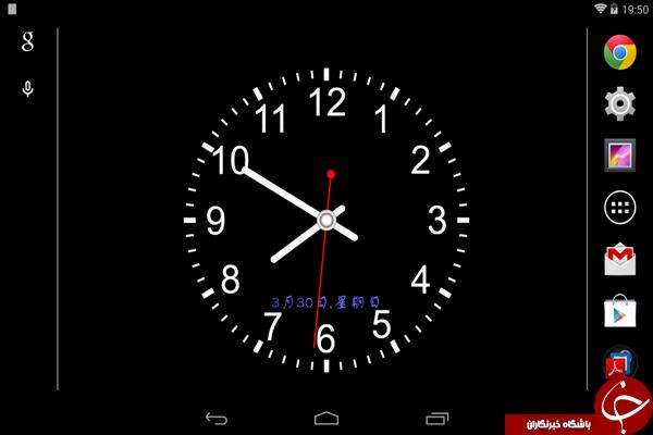 ساعت آنالوگ با والپیپر زیبا