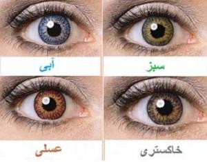 خطرات استفاده از لنز رنگی