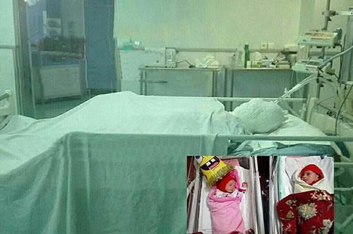 سوختگی زن باردار در بیمارستان چمران تهران