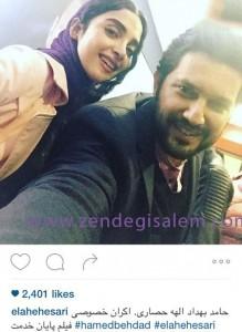 بازیگران در اینستاگرام