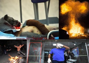 چارشنبه سوری