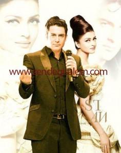 سلام بمبئی(Salaam Bombay) جدیدترین فیلم محمدرضا گلزار