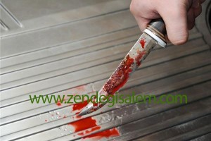 قتل همسر با چاقو