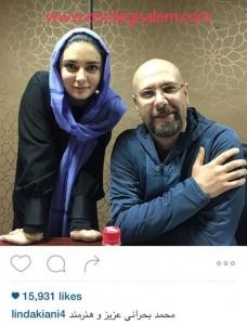 محمد بحرانی به همراه لیندا کیانی