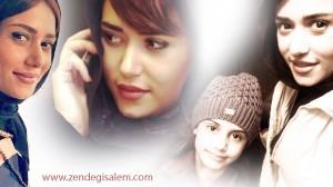 بیوگرافی پریناز ایزدیار در نقش شیرین سریال شهرزاد