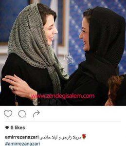 مریلا زارعی در کنار لیلا حاتمی