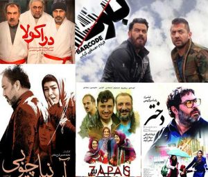 ممنوع الکار شدن سینماگران مشهور