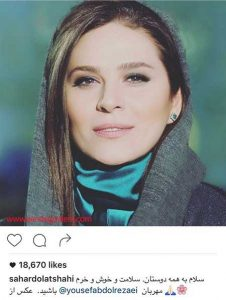 عکس زیبا از سحر دولتشاهی