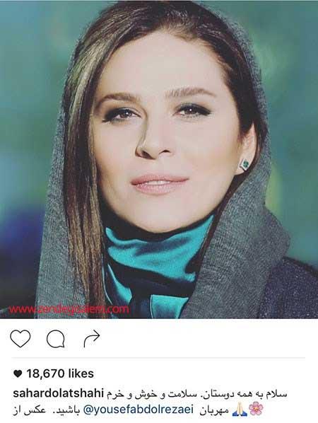 عکس بازیگران در شهریور ۹۵