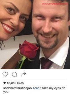 شبنم فرشاد جو و همسر خارجی او