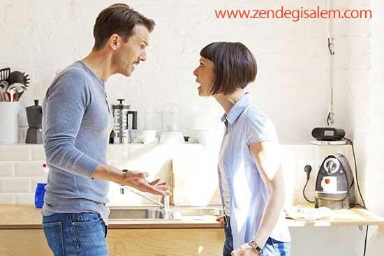 بر سر مسائل بیخود با همسرتان مجادله نکنید