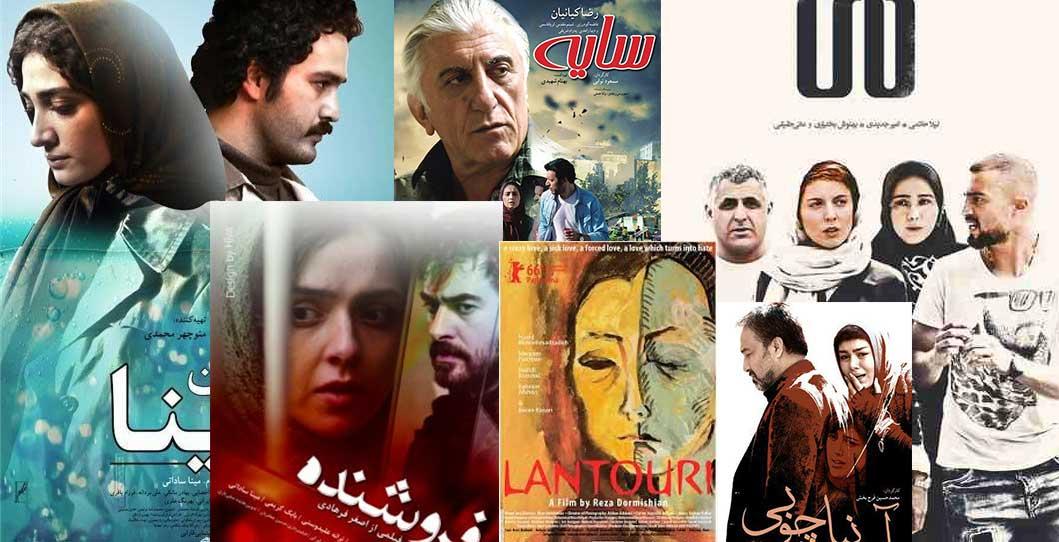 نیم بها شدن سینما در امروز