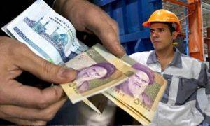 دستمزد کارگران را جدی بگیریم
