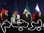 افزایش انتخاب ایران درگزینش شرکا پس از برجام