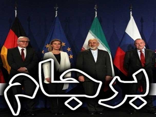 افزایش شرکای ایران پس از برجام