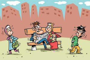 رابطه با دوستان مجرد پس از ازدواج