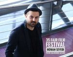 عکس بازیگران در سی و پنجمین جشنواره فجر بهمن ماه 95