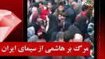 فوت ناگهانی اکبر هاشمی رفسنجانی در بیمارستان شهدای تجریش