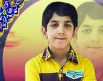 مرگ علیرضا روایتی تراژیک از ایست قلبی در مدرسه