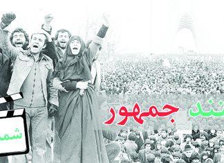 شبکه اصفهان دست به کار شد / مستند نگاری برای انقلاب