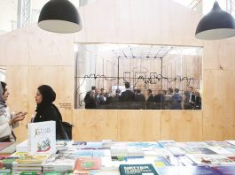 رویداد فرهنگی یا معضل اجتماعی / آغاز به کار نمایشگاه بین المللی کتاب