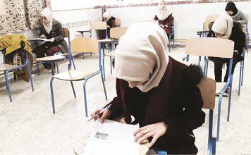 رقابت ناسالم / نقدی بر نظام آموزش و پرورش به بهانه شروع فصل امتحانات