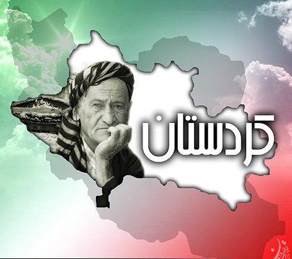 ادبیات کردستان / باید بپذیریم مقولهی ادبیات برآیند ساحات اندیشه است