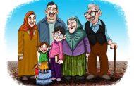 خانواده سبز ، خانواده صورتی / امروزی بودن و فردایی فکر کردن مهم است