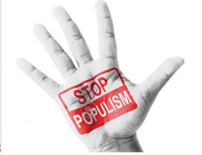 «نه» به طرفداران پوپولیسم / ریشه های عوام فریبی در میان نامزدها و رقبا