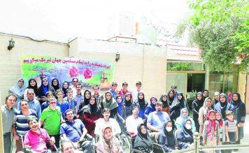 بهشتی کوچک در اصفهان / از سیر تا پیاز موسسه «بهشت» از زبان بنفشه خاموشیان