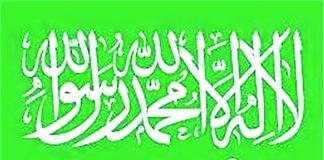 ولیعهدی خارج ازعرف / اندیشههای سیاسی در اسلام به صورتهای
