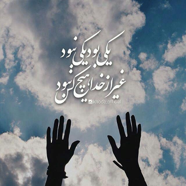 اخلاق والدین در قرآن /  خانوادههای متزلزل پایه و اساس بزهکاری در جامعه