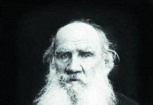 ایوان ایلیچ ها / زندگی و مرگ ساده و عادی ما ایوان ایلیچ ها