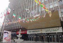 شهردار تهران چه کسی باشد / شهرداری سکوی پرش به پست ریاستجمهوری