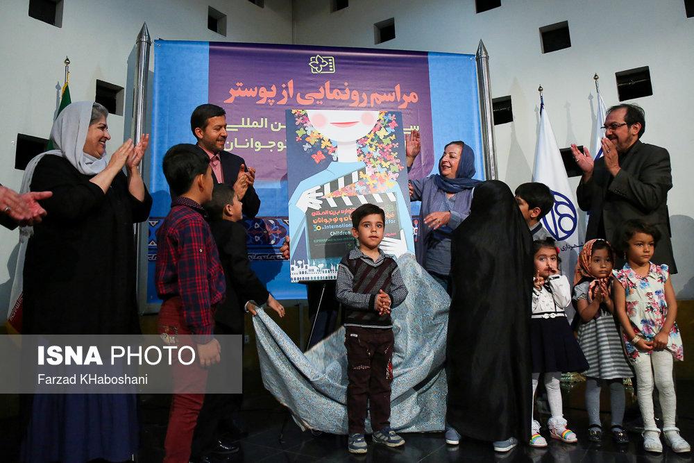 جشنواره فیلم کودک اصفهان / همه تقصیرات گردن من است، عذرخواهی می کنم