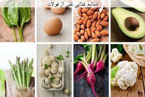 5 ماده غذایی ضروری برای زنان