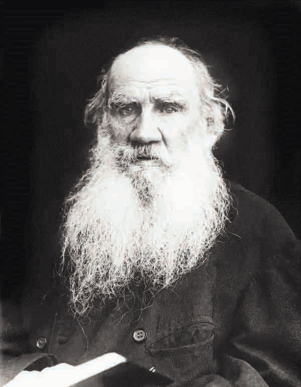 ivan ilych The death of ivan ilych study guide contains a biography of leo tolstoy, literature essays, quiz questions, major themes, characters, and a full summary and analysis.