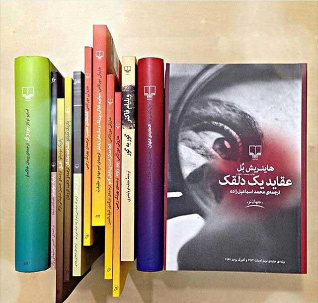 معرفی کتاب فوق العاده عقاید یک دلقک+دانلود کتاب