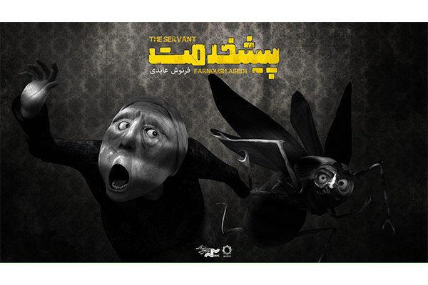 نقد سلامان و ابسال عبدالرحمن جامی