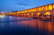 شب یلدا در اصفهان