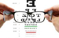 سرخود عینک مطالعه نخرید